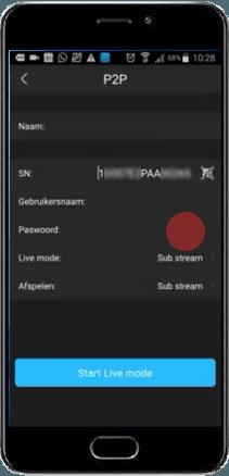 P2P menu - Dahua DMSS App